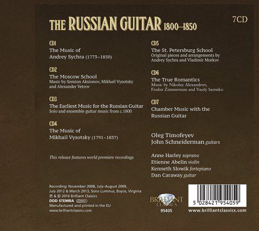 The Russian Guitar Box Set TL.jpg